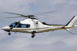 Agusta A109E Power Elite прокат вертолета